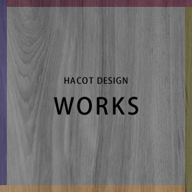 HACOT DESIGN : WORKS